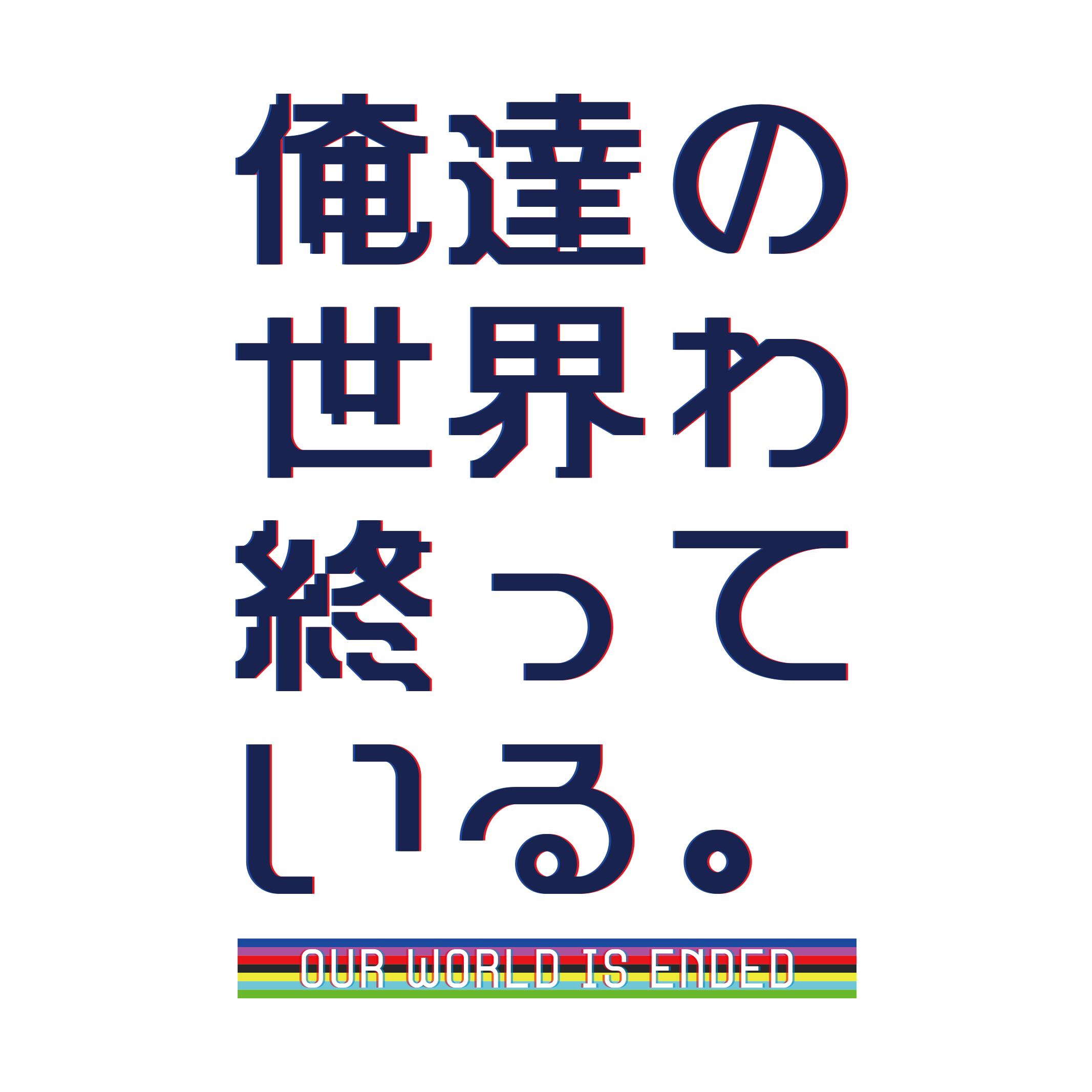 オレオワトピックス更新用ロゴ